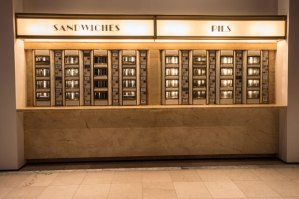 automat sandwich machine